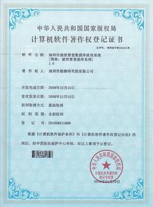 1、深圳市建筑普查数据库建设系统(建筑普查建库系统)