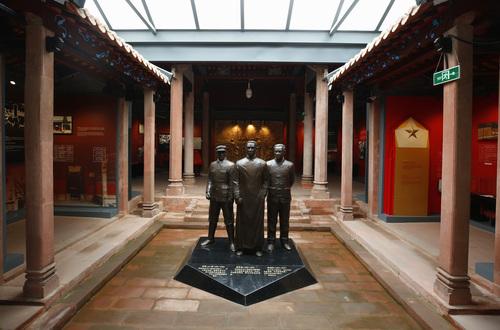 中国共产党宝安县第一次代表大会2.jpg